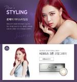 Rosé for Olens Korea 2018