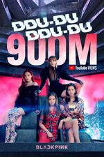 DDDD MV - 900M Views Poster