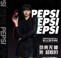 Pepsi x BLACKPINK Lisa