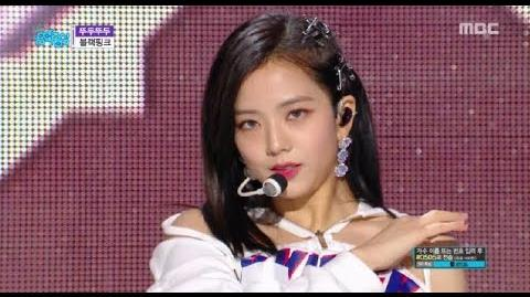 HOT 쇼음악중심 BLACKPINK - DDU-DU DDU-DU , 블랙핑크 - 뚜두뚜두 Show Music core 20180707