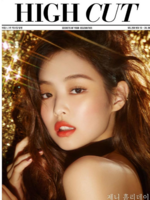Jennie for High Cut IG Update 181114