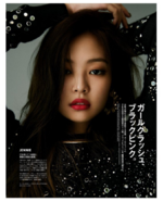 Jennie for Figaro Japan Magazine November Issue 2017