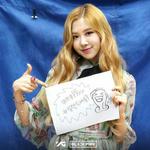 Rosé Gaon Chart Awards CH + Update