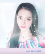 Jisoo IG Story Update 180805 2