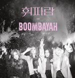 BLACK PINK Boombayah cover 4