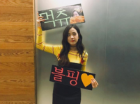 Jisoo holding up a sign 4