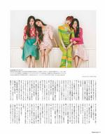 BLACKPINK for Numéro Tokyo Magazine Autumn 2017 4