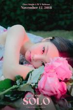 BLACKPINK Jennie 'SOLO' Teaser Image 3