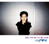 Jisoo IG Story Update 180803 4