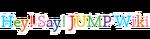 HSJ Wordmark