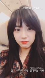 Jisoo IG Story Update 180731 5