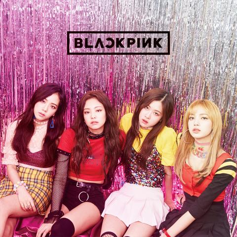 """Image result for black pink album"""""""