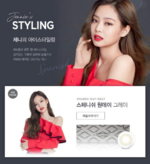 Jennie for Olens Korea 2018