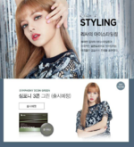 Lisa for Olens Korea 2018