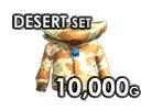 Desert-set