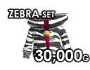 Zebra-set