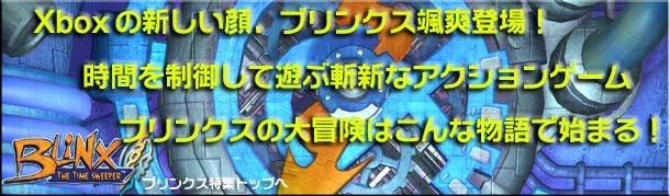 File:Bottom01.jpg