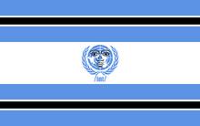 Intflag