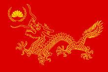 Tian tang flag 2