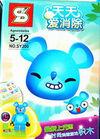Sy200-mouse-box-shengyuan