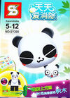 Sy200-panda-box-shengyuan