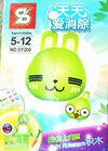 Sy200-rabbit-box-shengyuan