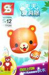 Sy200-bear-box-shengyuan