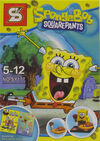 Sy177-spongebob-box-shengyuan