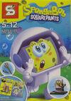 Sy177-spongebob-diver-box-shengyuan