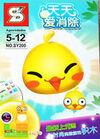Sy200-chicken-box-shengyuan