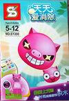 Sy200-pig-box-shengyuan