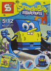 Sy177-spongebob-hero-box-shengyuan