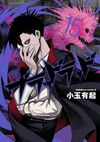 BloodLad