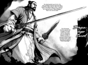 Dragon-tiger Sword