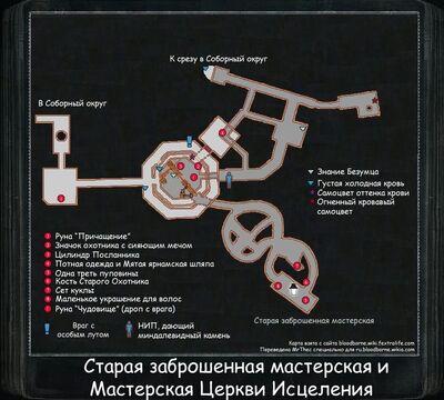 Карта 2-ух мастерских