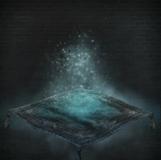 Тайная мгла
