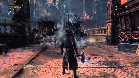 Bloodborne как победить церковное чудовище