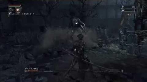 Father Gascoigne level10 solo fight