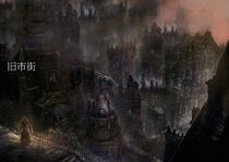 Old Yharnam concept art 1