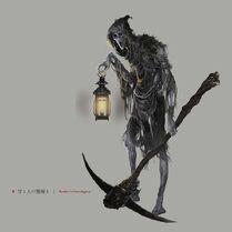 Watcher's Gravedigger Concept Art