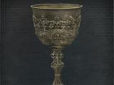 Чаша Птумеру