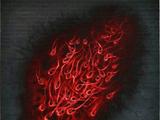 Сгусток крови
