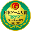 Награда10