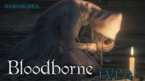 Bloodborne - Amygdala (Амигдала
