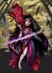 Aso, The Widow Image