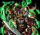 Fallen Sword