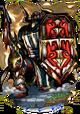 Aegis, the Bulwark Figure