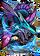 Tannin, Sea Dragon II Figure