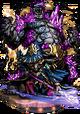 Gevi, Crystal Troll Master II Figure