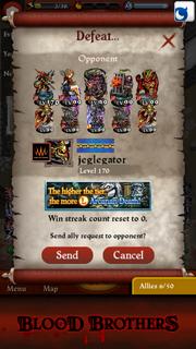 Screenshot 2014-08-22-07-52-44